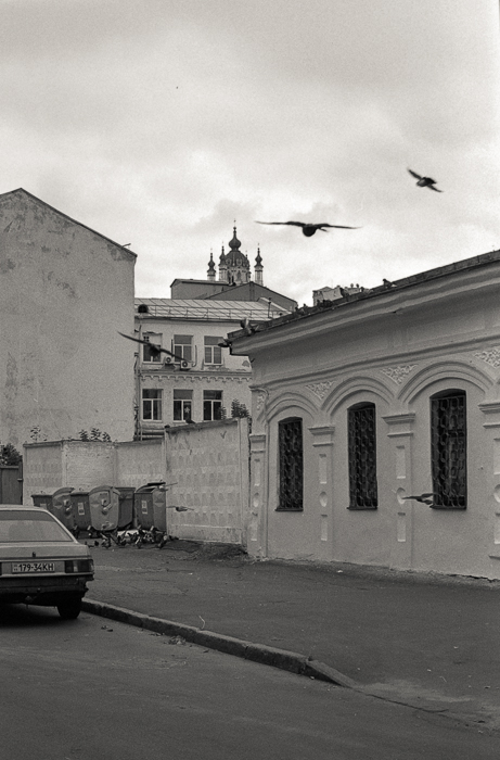 Kiev, Past and present ( Nikon FE2, Maco 400 )